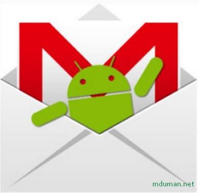 Gmail Rehber Hizmeti Kullanma Resimli Anlatım