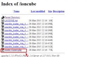 ioncube-kurulumu-3-320x190.png